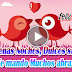 ❤🎈Buenas Noches❤🎈, hasta mañana❤🎈 - Hermoso vídeo postal para desear un dulce y feliz descanso, Dios te bendiga❤🎈