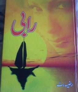 Rabi Novel by Razia Butt Pdf