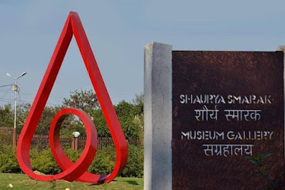 Know about Shaurya Smarak, Bhopal:India's first War memorial