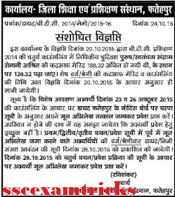 fatehpur btc