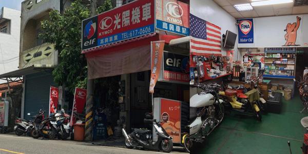 高雄梓官高興車行是附近車主維修保養的指定愛店,不時會看見重機車友前來保養愛車。