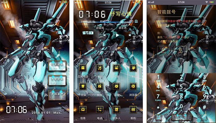Alien Robot Theme For Vivo Android Smartphones