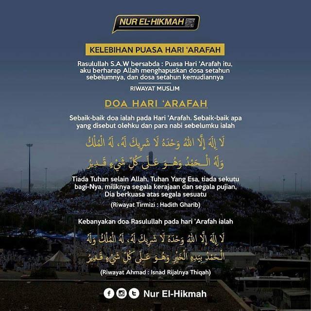 Puasa Sunat 9 Zulhijjah ( Arafah )