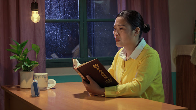 Almighty God, Eastern Lightning, the church of Almighty God, God's words, Salvation., Jesus,