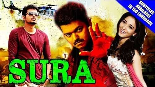 Poster Of Sura In Hindi Dubbed 300MB Compressed Small Size Pc Movie Free Download Only At worldfree4u.com