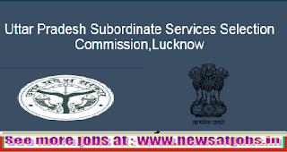 upsssc-recruitment-664-Council-House-Guard