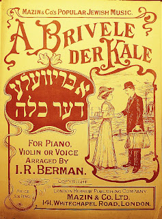 sheet music for A Brivele der Kale