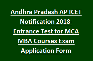 Andhra Pradesh AP ICET Notification 2018-Integrated Common Entrance Test for MCA MBA Courses Exam Application Form