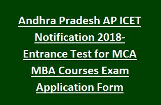 आंध्र प्रदेश एपी आईसीईटी अधिसूचना 2018-एमसीए एमबीए पाठ्यक्रम परीक्षा आवेदन पत्र के लिए एकीकृत सामान्य प्रवेश परीक्षा