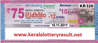 KERALA LOTTERY, kl result yesterday,lottery results, lotteries results, keralalotteries, kerala lottery, keralalotteryresult, kerala lottery result,   kerala lottery result live, kerala lottery results, kerala lottery today, kerala lottery result today, kerala lottery results today, today kerala lottery   result, kerala lottery result 18-11-2017, Karunya lottery results, kerala lottery result today Karunya, Karunya lottery result, kerala lottery result   Karunya today, kerala lottery Karunya today result, Karunya kerala lottery result, KARUNYA LOTTERY KR 320 RESULTS 18-11-2017,   KARUNYA LOTTERY KR 320, live KARUNYA LOTTERY KR-320, Karunya lottery, kerala lottery today result Karunya, KARUNYA LOTTERY   KR-320, today Karunya lottery result, Karunya lottery today result, Karunya lottery results today, today kerala lottery result Karunya, kerala   lottery results today Karunya, Karunya lottery today, today lottery result Karunya, Karunya lottery result today, kerala lottery result live, kerala   lottery bumper result, kerala lottery result yesterday, kerala lottery result today, kerala online lottery results, kerala lottery draw, kerala lottery   results, kerala state lottery today, kerala lottare, keralalotteries com kerala lottery result, lottery today, kerala lottery today draw result, kerala   lottery online purchase, kerala lottery online buy, buy kerala lottery online