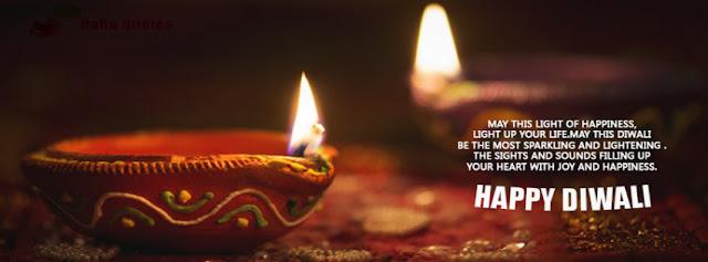 Diwali Facebook Cover Photo 2016