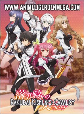 Rakudai Kishi no Cavalry: Todos los Capítulos (12/12) [Mega - Google Drive - MediaFire] BD - HDL