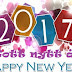 Happy New Year Swedish Images Wallpaper Photos Wishes 2017 - Gott nytt år