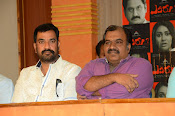 Yevaru movie press meet photos-thumbnail-13