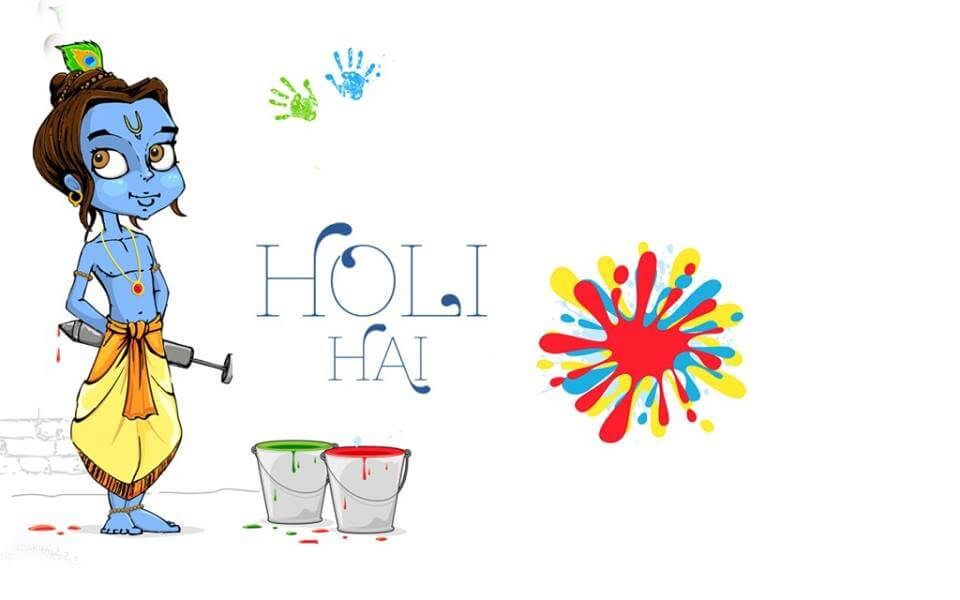 Best Happy Holi Cliparts & Ecards