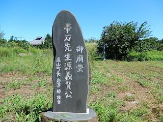 源義賢の墓