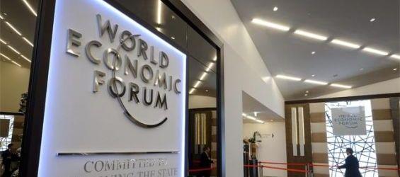 Le Maroc se classe 70e dans le classement du World Economic Forum