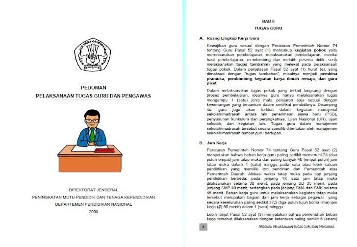 Buku Pedoman Pelaksanaan Tugas Guru dan Pengawas Menurut Peraturan Pemerintah