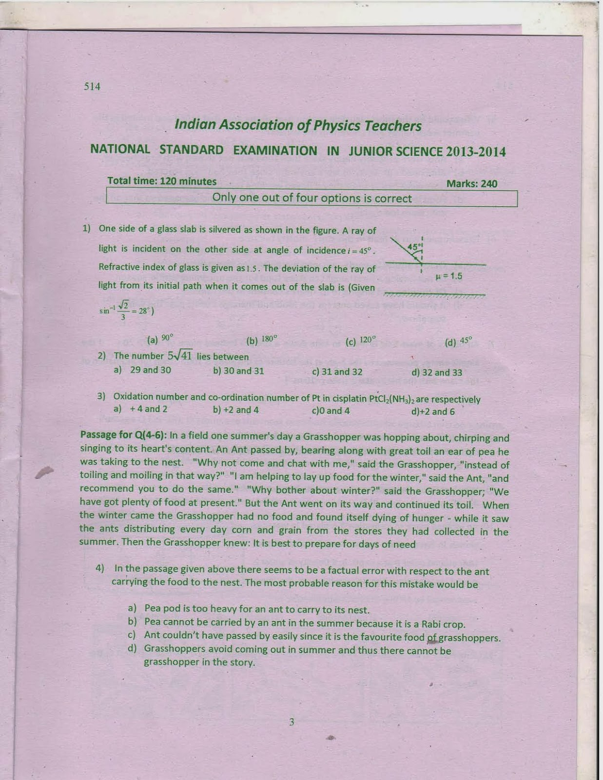 junior science olympiad past papers
