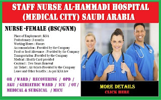 URGENT REQUIREMENTS FOR STAFF NURSE AL-HAMMADI HOSPITAL (MEDICAL CITY) SAUDI ARABIA