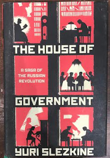 The House of Government: A Saga of the Russian Revolution is a 2017 study of the history of the Russian Revolution by the Russian-born American historian Yuri Slezkine