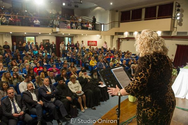 Ετήσια εορταστική εκδήλωση του Συλλόγου Πολυτέκνων Χαλκιδικής (Σ.Π.Ν.Χ.)