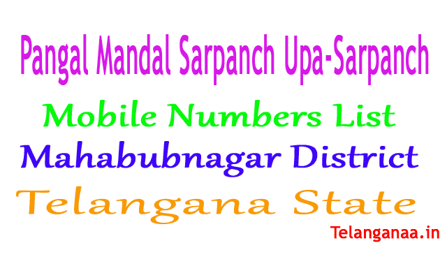 Pangal Mandal Sarpanch Upa-Sarpanch Mobile Numbers