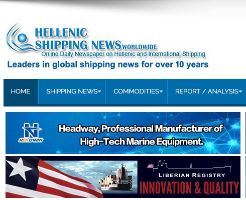 Hellenic Shipping News