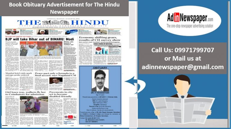 Best Newspaper Advertising Agency In India: INSTANTLY BOOK