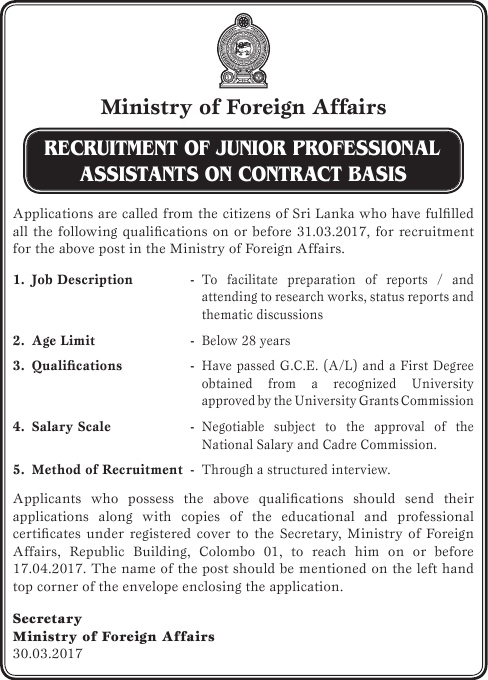 Sri Lankan Government Job Vacancies at Ministry of Foreign Affairs for Junior Professional Assistant