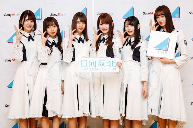 Hinatazaka46: Grup Idol Baru di Jepang, Membernya Kawaii Semua!
