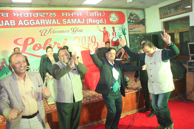 Lohri festival celebrated at Khajani Woman's Vocational Estitute