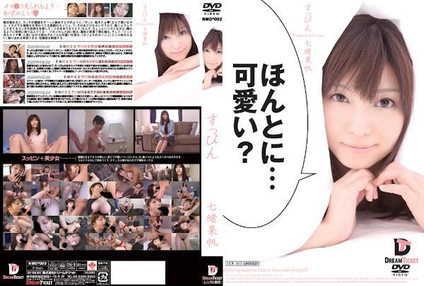 [NMD-002] Dream Ticket - Kaho Nanao_หนังx หนังโป๊