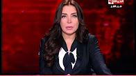 برنامج الحياة اليوم 23-1-2017 لبنى عسل - قناة الحياة