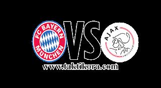 مباراة بايرن ميونخ وأياكس أمستردام بث مباشر