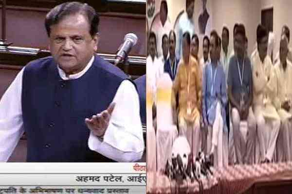 congress-kidnapping-trick-of-mlas-worked-they-repeat-it-in-2019