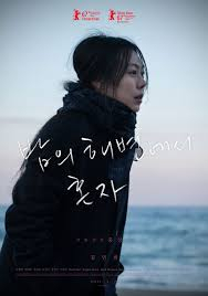 Một Mình Giữa Biển Đêm - On the Beach at the Night Alone (2017)