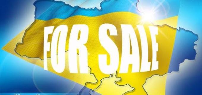 Распродать Украину занедорого
