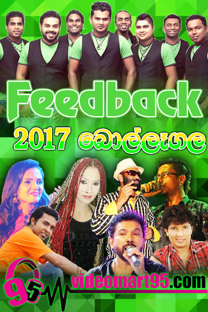 FEEDBACK LIVE IN BOLLAGALA 2017
