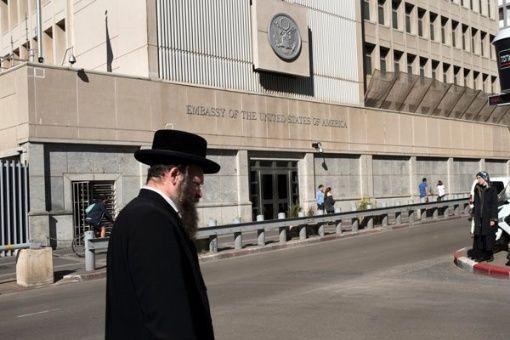 Advierten a EE.UU. del peligro de reconocer capital de Israel