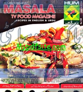 Masalah Magazine February 2017