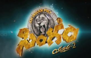 Singam Movie | Singam Full Movie Watch Online