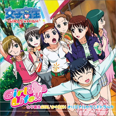 تحميل ومشاهدة جميع حلقات انمي Joshikousei: Girl's High مترجم عدة روابط