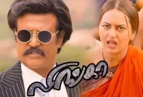 Lingaa Movie Scenes | Rajini resigns as collector and decide to build the dam himself | Sonkashi