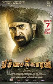 Pichaikkaran 2016 Watch full Tamil movie online for free
