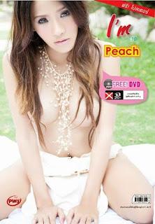 I'm Vol.10 – Peach