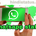 Whatsapp status | fadu attitude whatsapp status in hindi