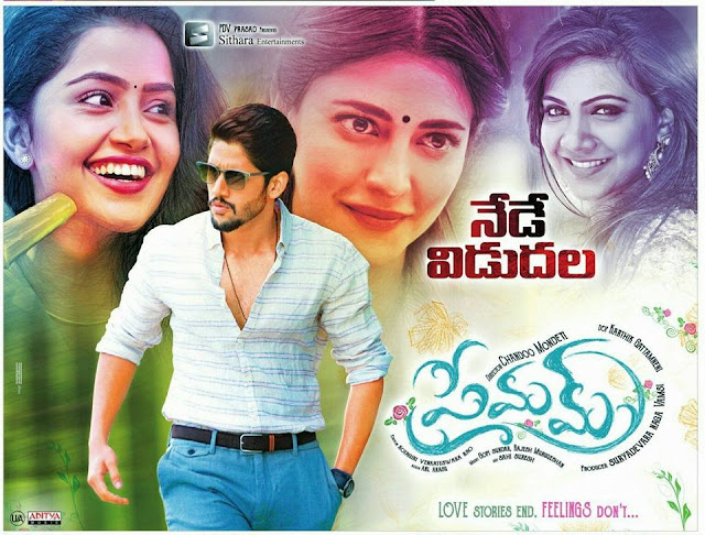 Premam movie review, Premam movie ratings,Premam Review, Premam Movie Review,Naga Chaitanya  Premam movie review,Premam review,Premam ratings,Premam Telugu movie review,Premam movie telugu ratings,Nagarjuna in Premam,Venkatesh in premam,Premam movie videos,Premam Telugu movie updates,Telugucinemas.in Ratings,Sundeep Premam movie review