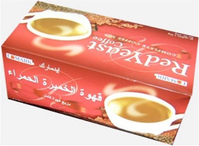 قهوة الرغوة الحمراء تخفيض نسبة الكوليسترول الضار في الدم