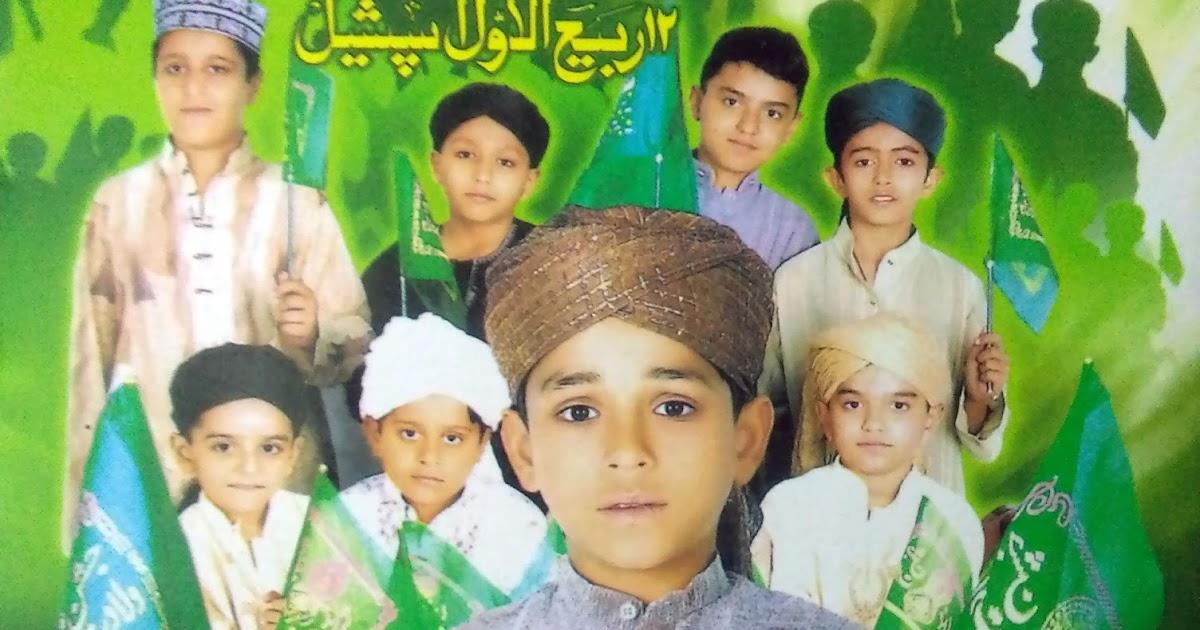 Noor Wala Aaya Hai - Farhan Ali Qadri - (FREE DOWNLOAD AUDIO